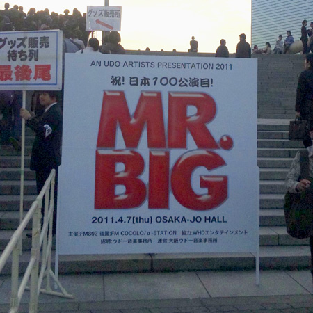 MR.BIG tour2011
