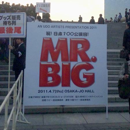 MR.BIG tour2011