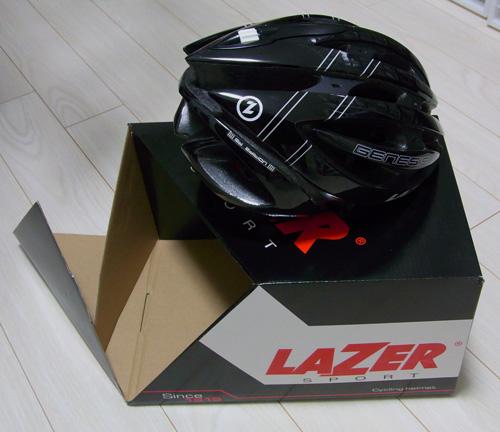lazer genesis