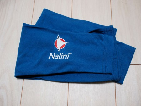 Naliniのアームカバー