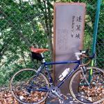 [ロードバイク] 大阪から蓬莱峡→有馬温泉(有馬街道)ツーリング!