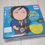 """山下達郎ベストアルバム""""OPUS – All Time Best""""購入!"""