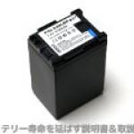 CANONビデオカメラ M41 [BP-827D]互換バッテリー購入