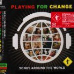 海を越えた音楽プロジェクト「Playing For Change」 (大和証券グループのCM)