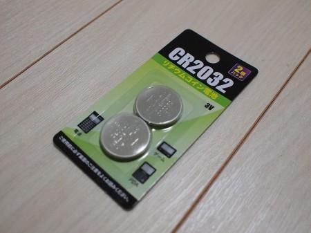 100円ローソンの電池