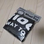タイオガ(TIOGA)のホイールバッグ購入!