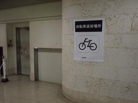自転車受け取り口