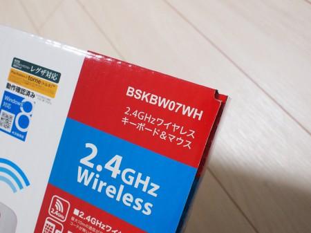 iBUFFALO 2.4GHzのワイヤレスキーボード&マウスセット BSKBW07