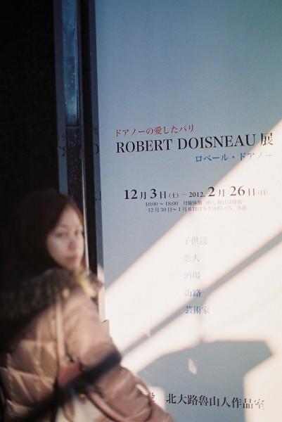 Pentax MGで撮影「ドアナー展」