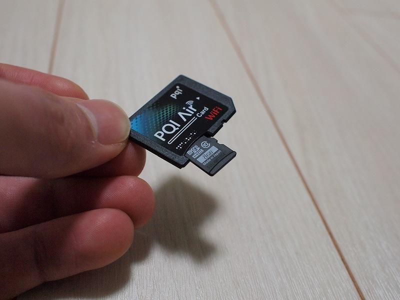 Air CardはSDカードアダプタなんで、microSDが必須