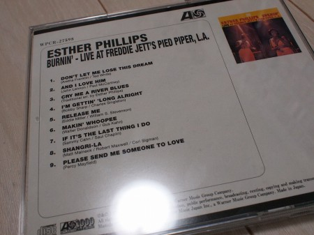 Esther Phillips / Burnin' - Live at Freddie Jett's Pied Piper,L.A.ウラジャケ