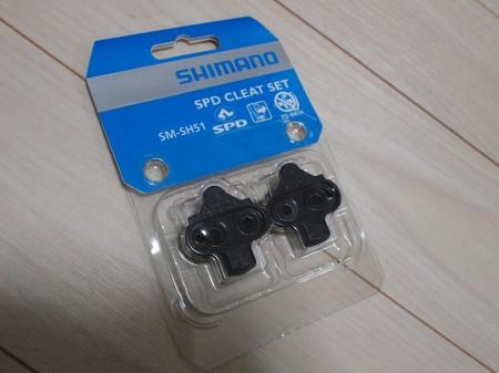 Shimano SPDクリート「SM-SH51」