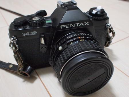 """銀塩一眼レフ""""Pentax MG"""""""