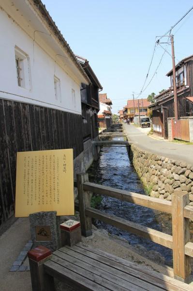 倉吉の水路