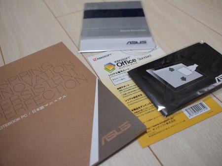"""ASUS VivoBook X202E-CT987""付属品"