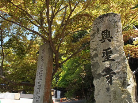 宇治のお寺