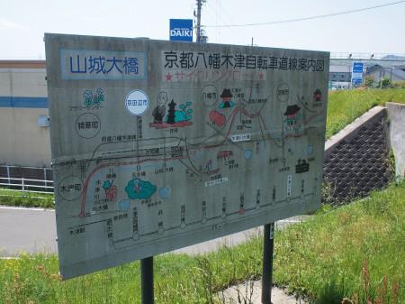 木津川CR、山城大橋