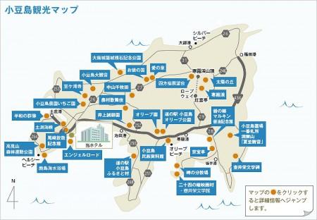 小豆島マップ