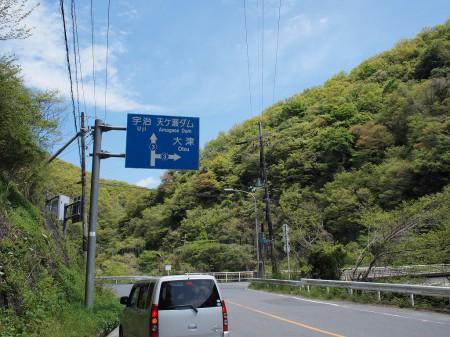 大津方面へ