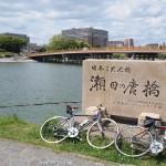 瀬田唐橋。もう少しで琵琶湖。