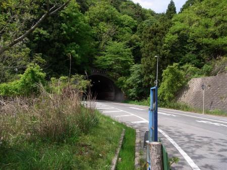 間違って出た173号線のトンネル