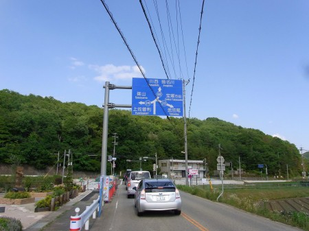 R33宝塚・武田尾方面へ