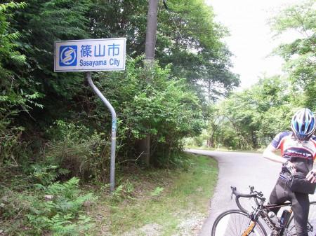 篠山市との境界