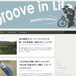 ブログ(Wordpress)のデザイン変更!