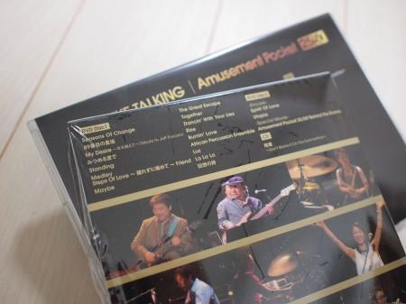 DVD2枚+CD1枚のボリューム