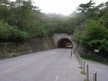 このトンネルからはもう少し!
