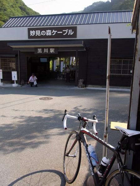 妙見山ケーブル駅
