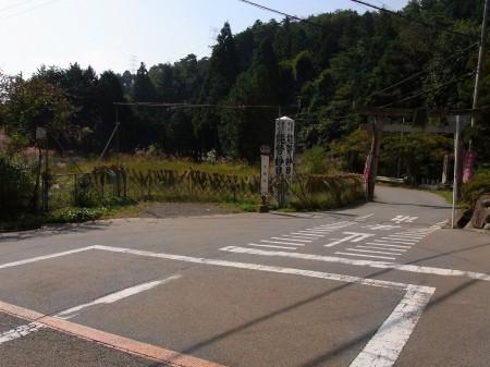 妙見山への分岐