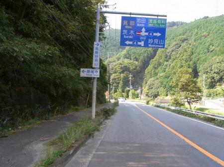 R423から妙見山や勝尾寺へアクセスできるみたい