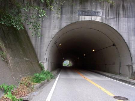 十万辻トンネルを越えて