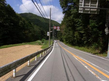 R33武田尾方面へ