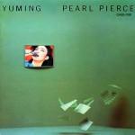 続・若者よ、ユーミンを聴け!~名曲「真珠のピアス」を語る