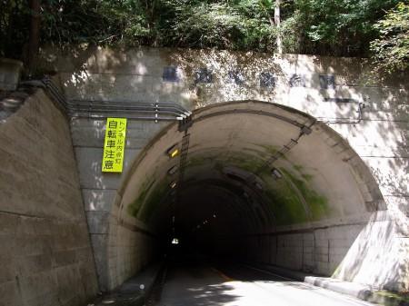 暗い城東トンネル