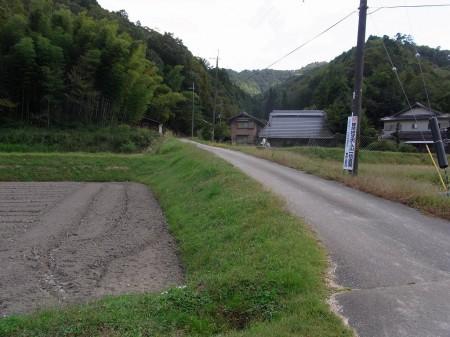 曾地奥林道篠山側入り口