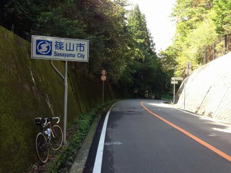 篠山市突入