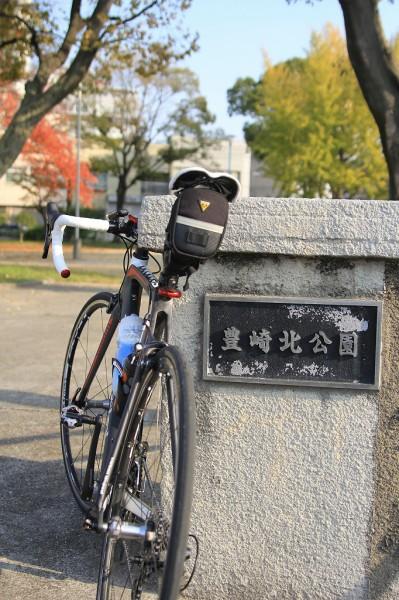 豊崎北公園
