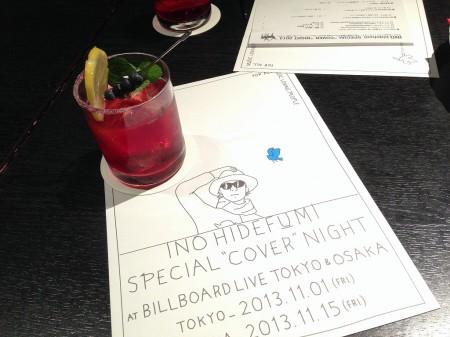 "INO hidefumi SPECIAL""COVER""NIGHT"