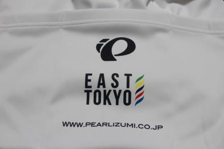 EAST TOKYOってなんでしょうか