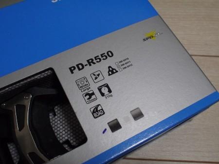 PD-R550