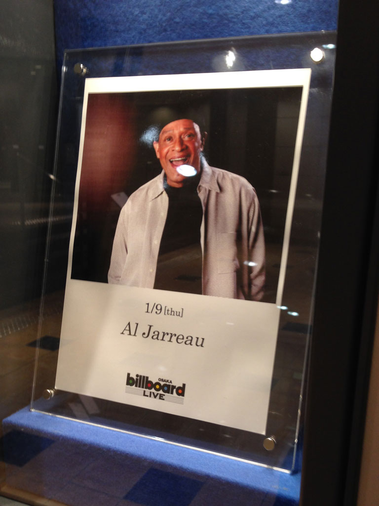 Al Jarreau Live in Osaka 2014
