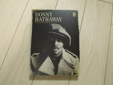 Never my love / Donny Hathaway
