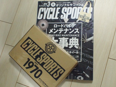 CYCLE SPORTS 3月号
