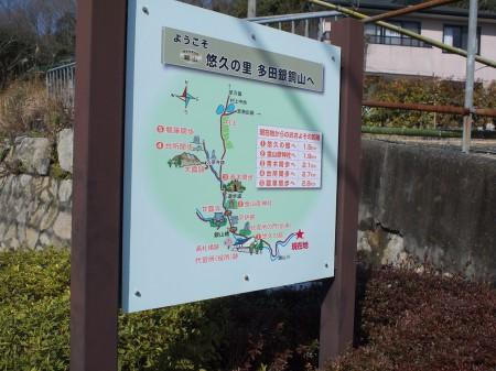多田銀山案内図