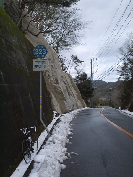 大坂峠のてっぺん