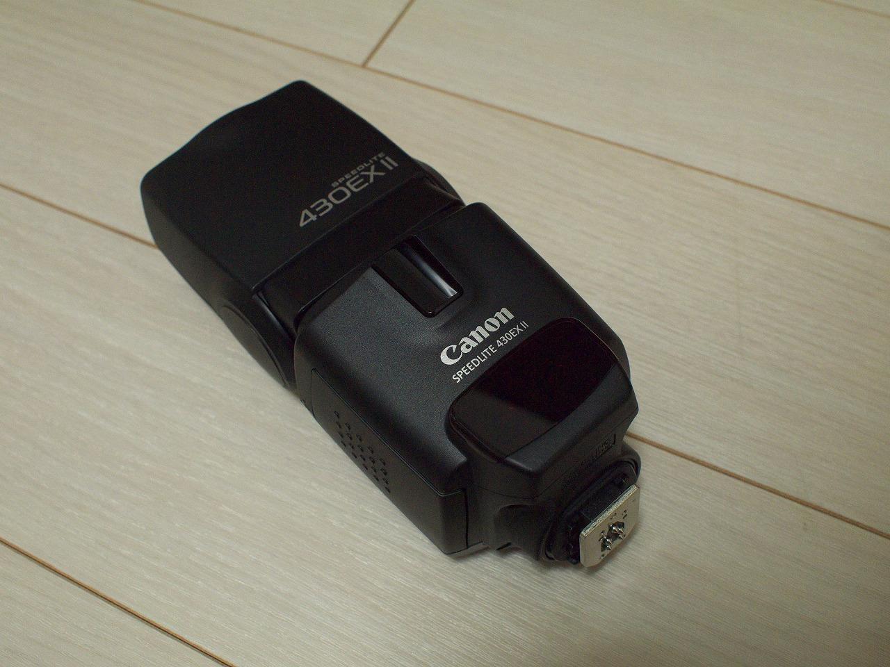 Canon スピードライト 430EX II