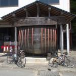 [ロードバイク] 何故か過酷!! 「大阪~亀岡~猪名川」二府一県ぐるっとツーリング!